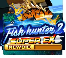 เกมส์ยิงปลา Fish Hunter 2 EX Newbie