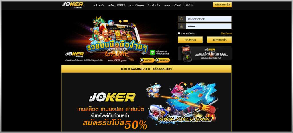Slot Thai Joker