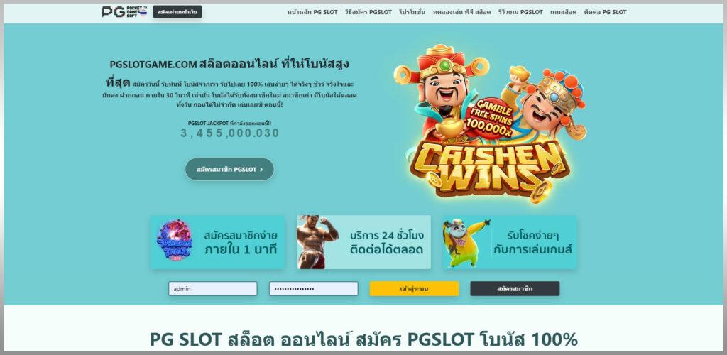 Slot Thai Pg Slot