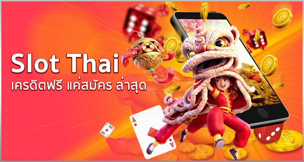 Slot Thai