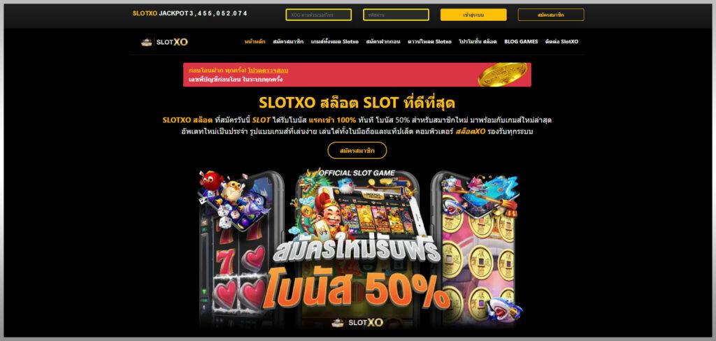 Slot Thai Slotxo