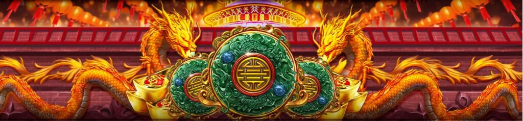 เกมสล็อตออนไลน์ Dragon Power Flame